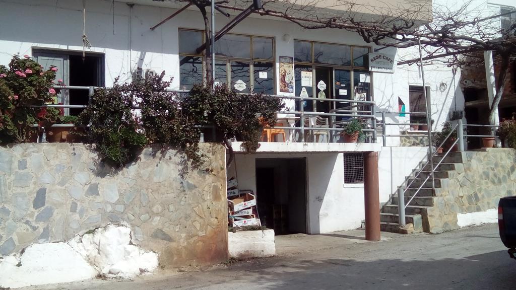 Sarakina Kafenion von gegenueber