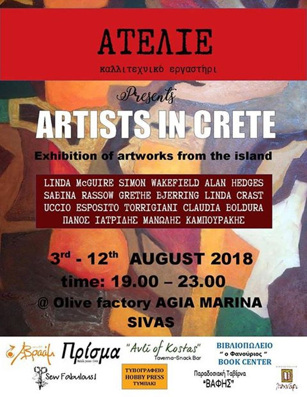 artists-crete