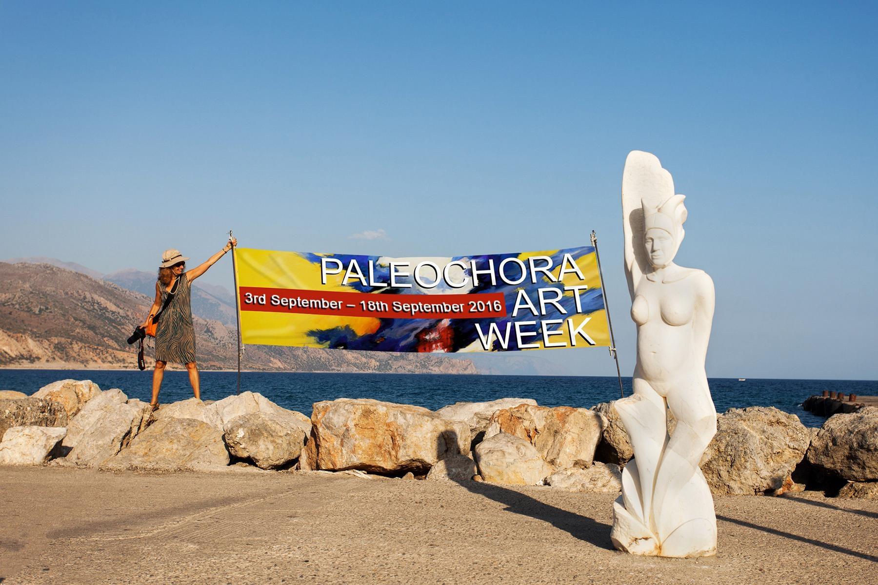 Art Week 2016 Banner