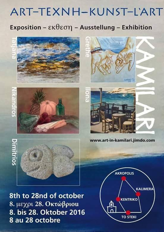Kamilari Ausstellung