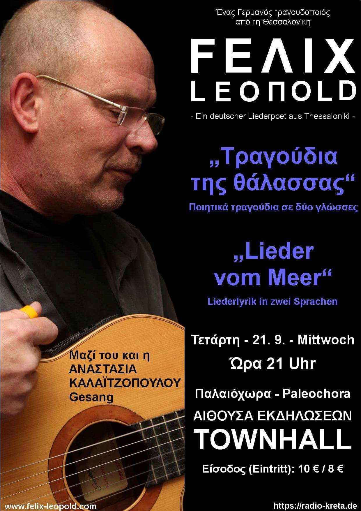 Leopold Poster 11