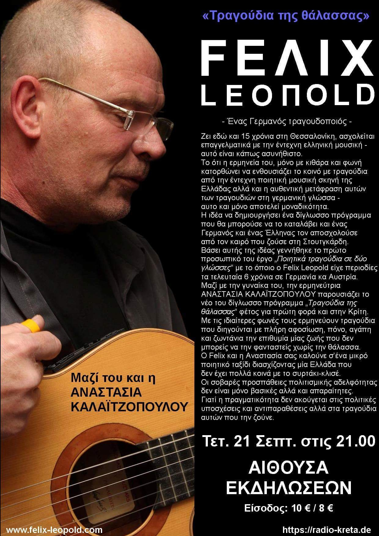 Leopold Poster 12