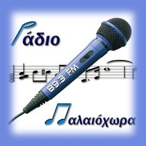 Radio Paleochora2