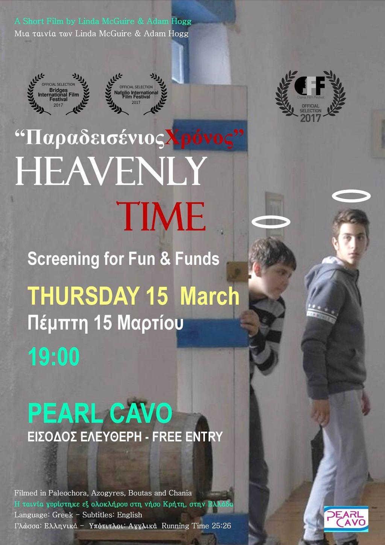 Filmabend Pearl Cavo