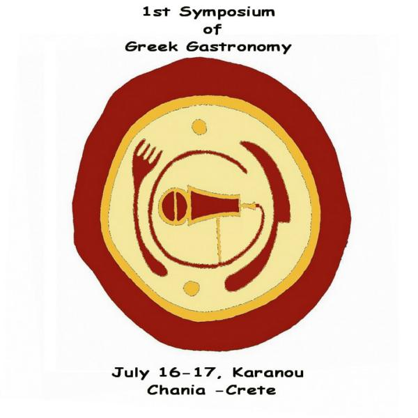 symposium-greek-food