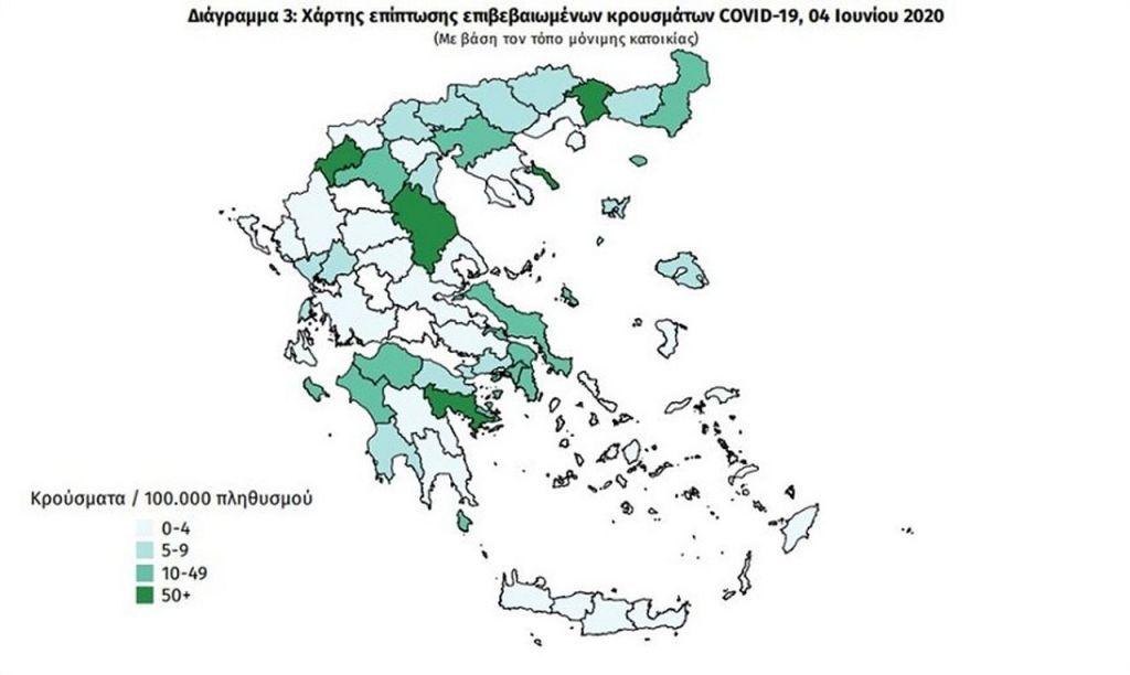 Corona In Griechenland Aktuell