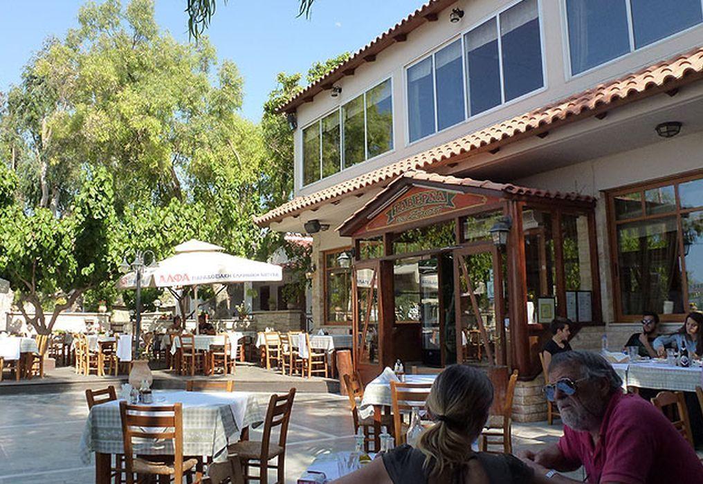 Taverna Zisi