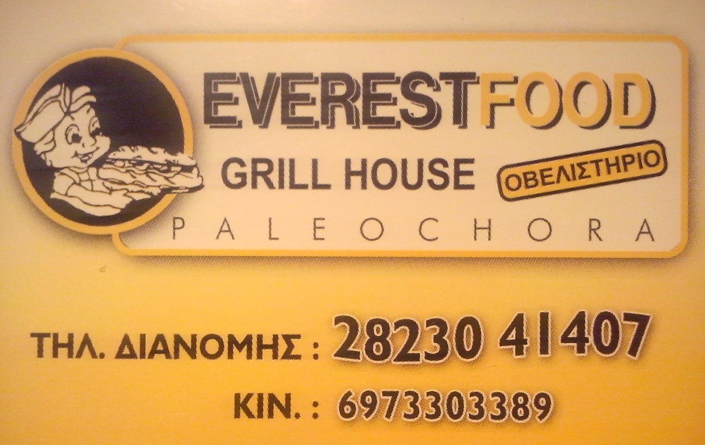 Everest Fast Food
