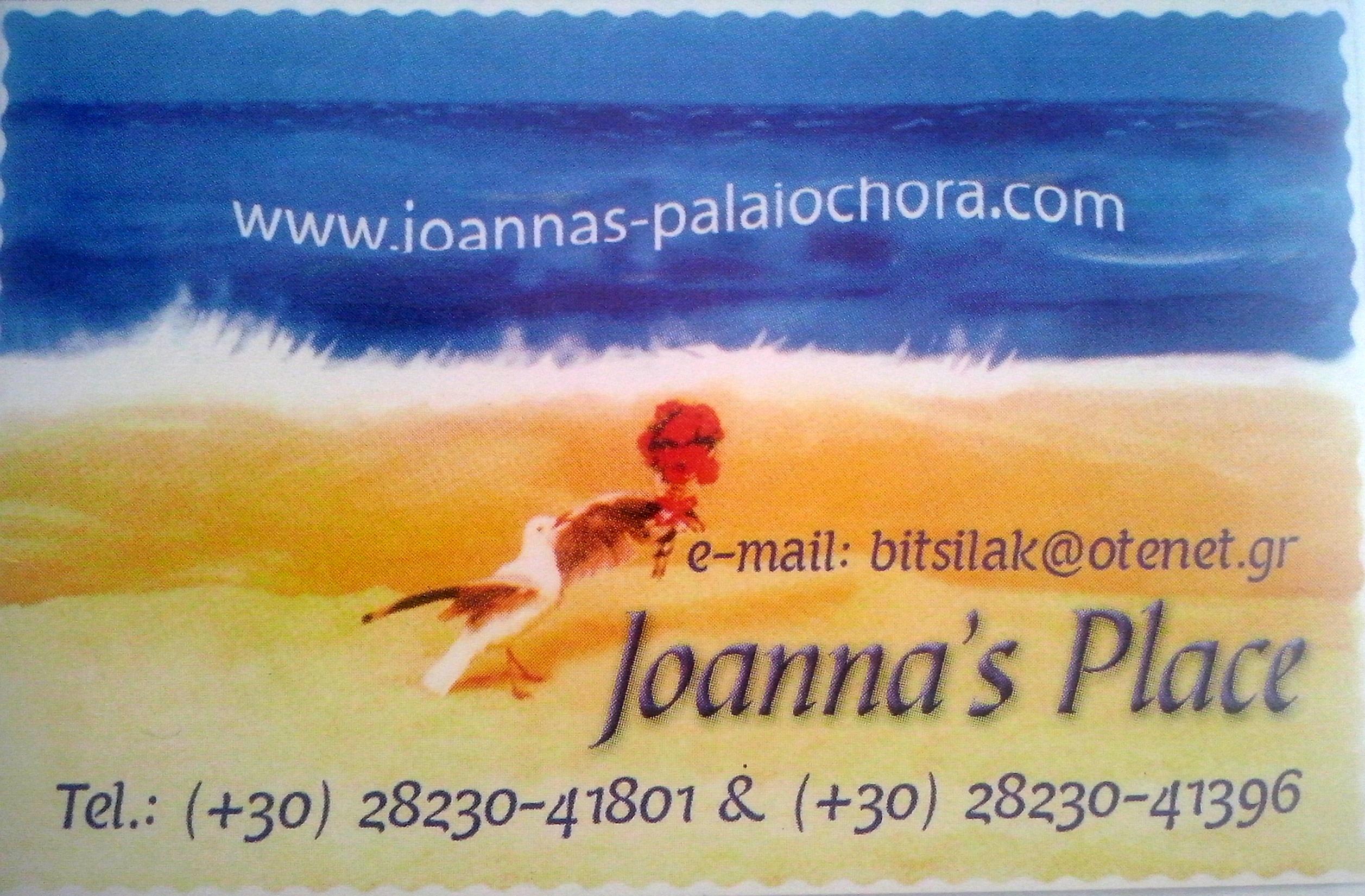 Joannas Place