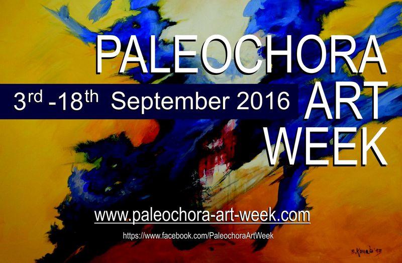 Logo Art Week 2016 [800x600]