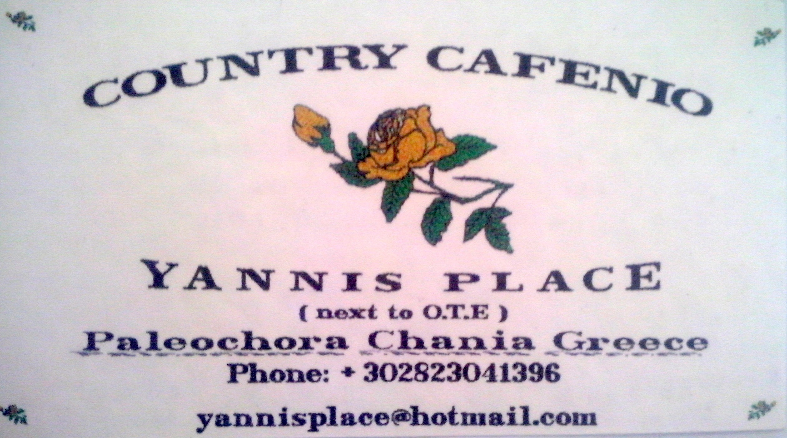 Yiannis Place