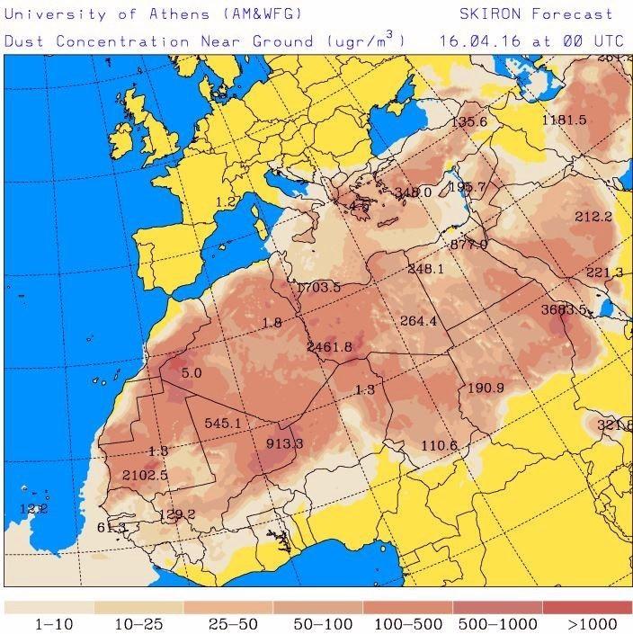 sandstorm_crete